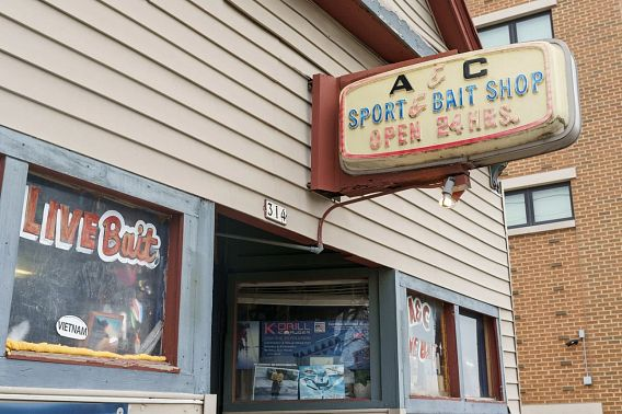 exterior of A&C Bait Shop